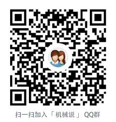 本站QQ群