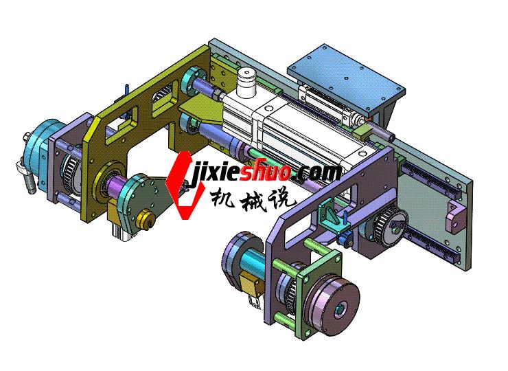 翻转机械手 ycac0008 STEP格式 3D图纸 三维模型
